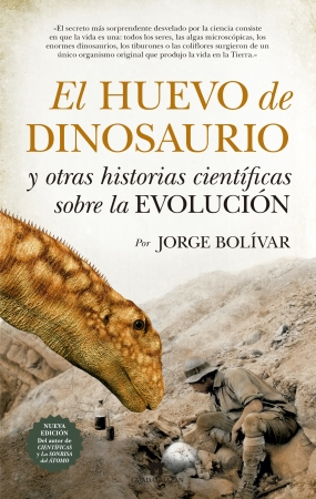 Portada del libro El huevo de dinosaurio y otras historias científicas sobre la Evolución