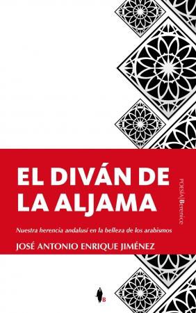 Portada del libro El diván de la Aljama
