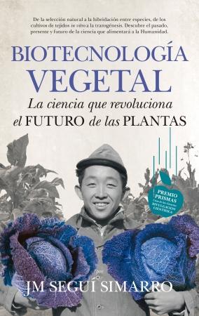 Portada del libro Biotecnología vegetal
